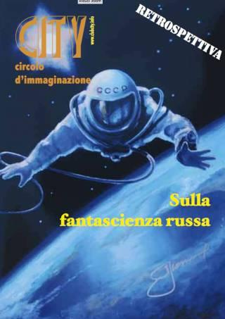 La fantascienza russa: retrospettiva
